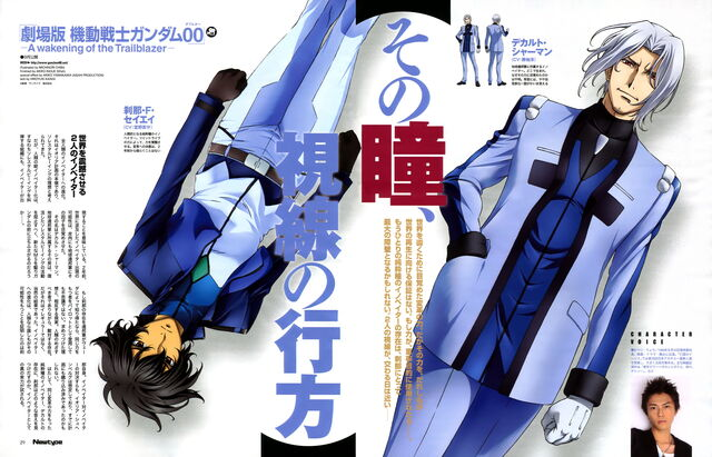 File:Minitokyo.Mobile.Suit.Gundam.00.Scans 455890.jpg