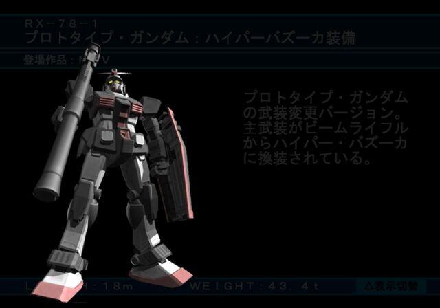 File:Rx-78-1-hyper-bazooka.jpg