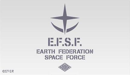 File:Logo efsf.png