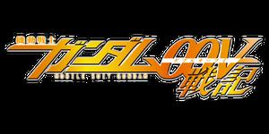 Mobile Suit Gundam 00V Senki Logo