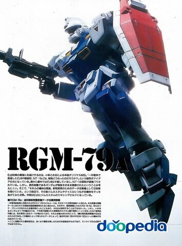 File:RGM-79A.jpg