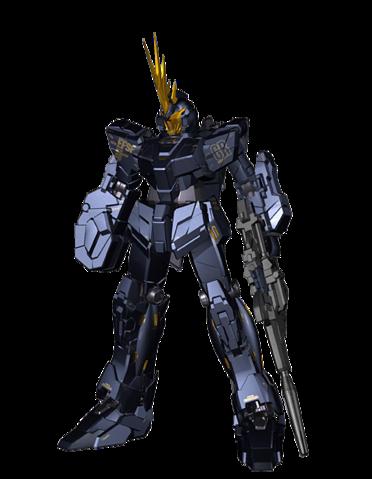 File:RX-0 Unicorn Gundam 02 Banshee (Unicorn Mode) CG Art (Front).png