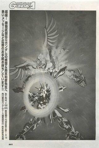 File:Zeus Gundam vs God Gundam.jpg
