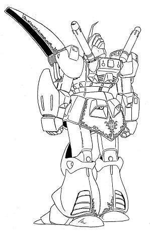 File:AMX-117L-r.jpg