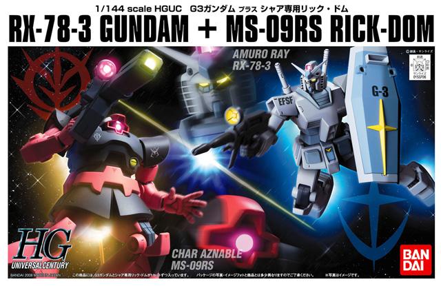 File:GundamG3VsCharRickDom.jpg