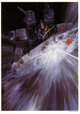 File:Nu Gundam Photo4.jpg