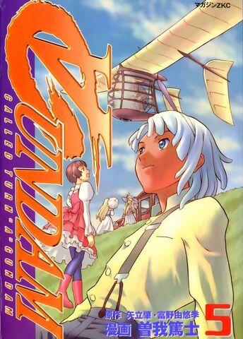 File:∀ Gundam (Manga) Vol. 5 Cover.jpg