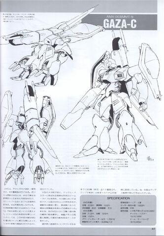 File:AMX-003.jpeg
