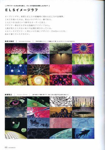 File:ELS 04.jpg