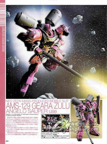 File:HG Geara Zulu Angelo Sauper Custom.jpg