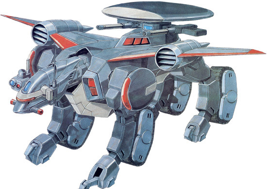 File:TMFTR-2 BuCUE Tactical Reconnaissance Type.jpg