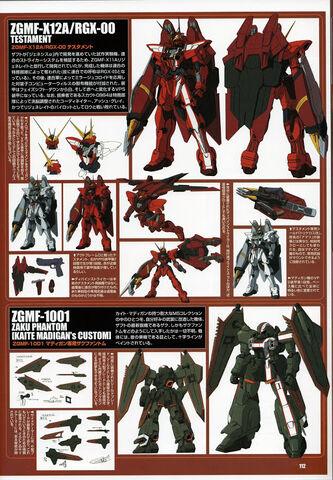 File:Gundam Seed Astray.jpeg