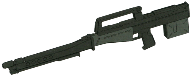 File:HWF GR·MLR79-90mm Long Rifle.png