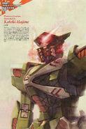 Phantom Gundam