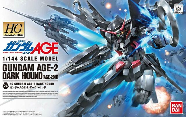 File:Age-2dh-dark-hound-hg-box-art.jpg