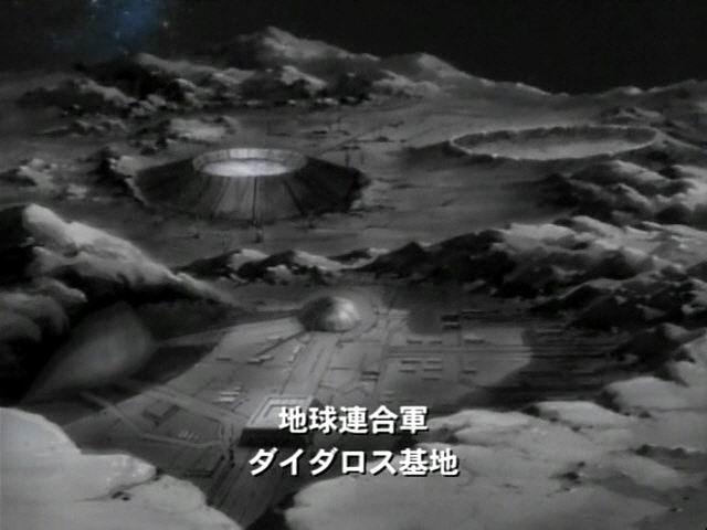 File:Daedalus lunar base.jpg