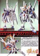 GF13-017NJIIVXS