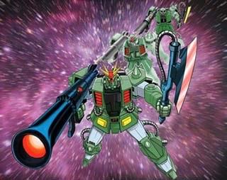 File:Gundam Kyoshiro 04.jpg
