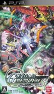 Gundam Memories