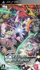 File:Gundam Memories.jpg