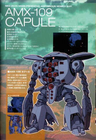 File:AMX-109 Capule - SpecTechDetailDesign.jpg