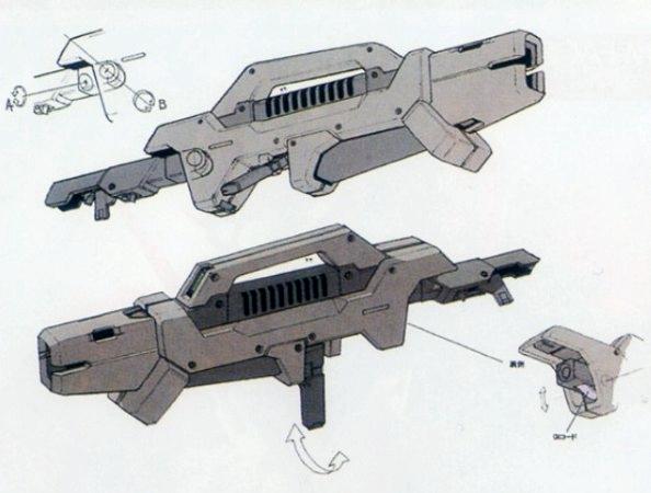 File:GNY-001 - Gundam Astraea - GN Launcher.jpg