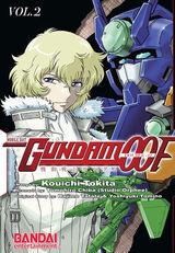Gundam00F-2
