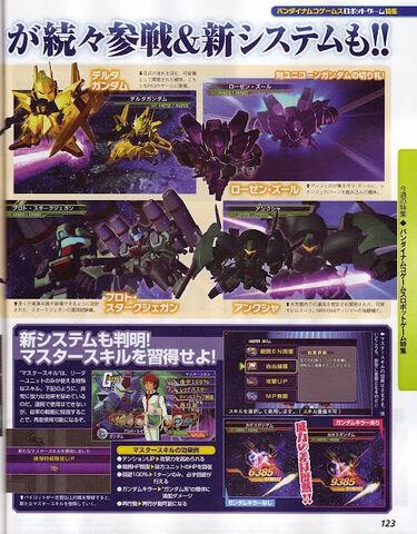 File:SD Gundam G Generation14.jpg