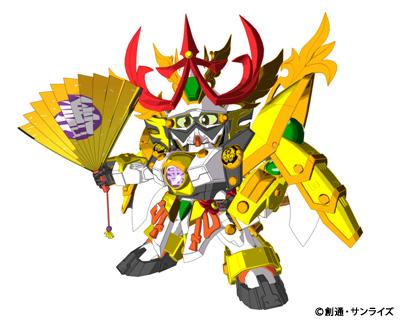 File:Daishogun c.jpg