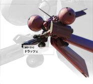 Bg neozeon0765