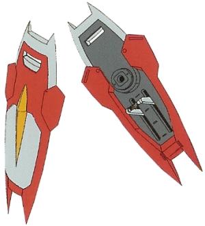 File:Gat-01-shield.jpg