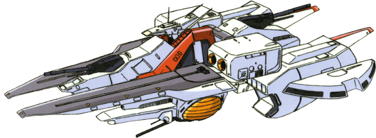 File:Argama class assault carrier.JPG
