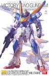 MG Victory 2 Gundam Ver.Ka