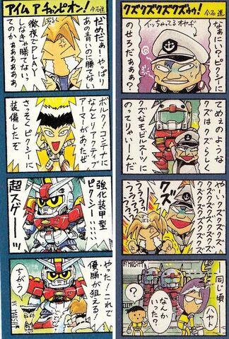 File:Susumu Imaishi.jpg
