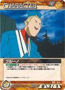 Bruno Card