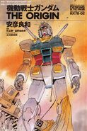 Gundam 'The Origin' Mechanic Archive RX78-02 3