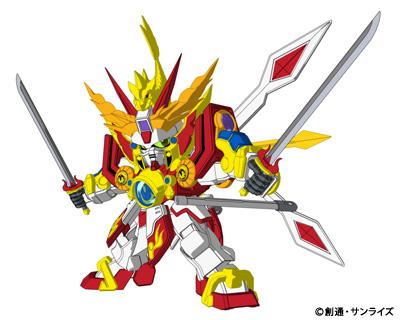 File:Bakushinmaru sdgf 2.jpg