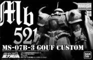 Gunpla MG ltd MS07B3 MSIgloo2 box