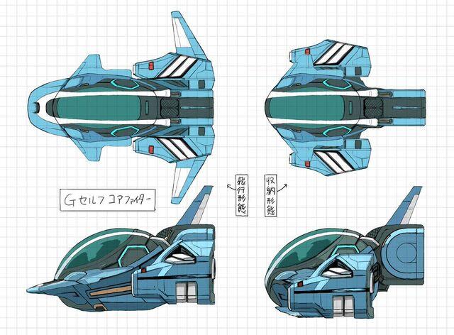 File:G-Self Core Fighter 01.jpg