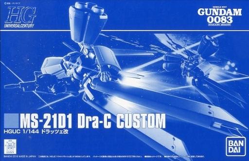 File:HGUC Dra-C Custom.jpg