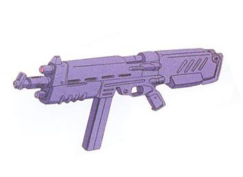 File:Ms-06fz-machinegun.jpg