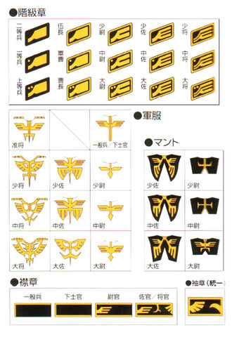 File:Zeon-decal.jpg