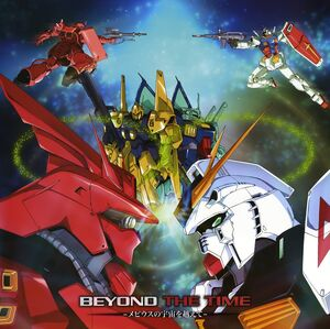 Beyond the Time Char vs Amuro by iCards