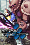 Gundam Area Wars Titlescreen