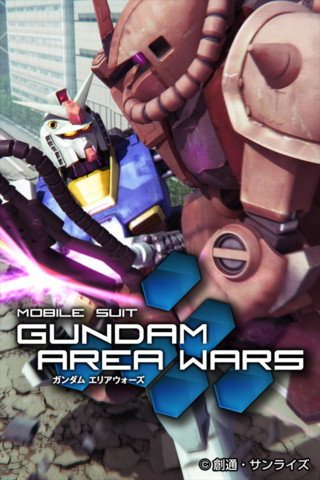 File:Gundam Area Wars Titlescreen.jpg
