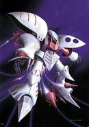 Gundam Picture (22)
