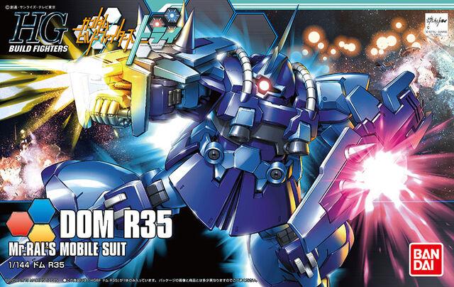 File:HG Dom R35.jpg