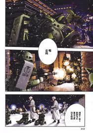 File:Imag基连暗杀计画es.jpg