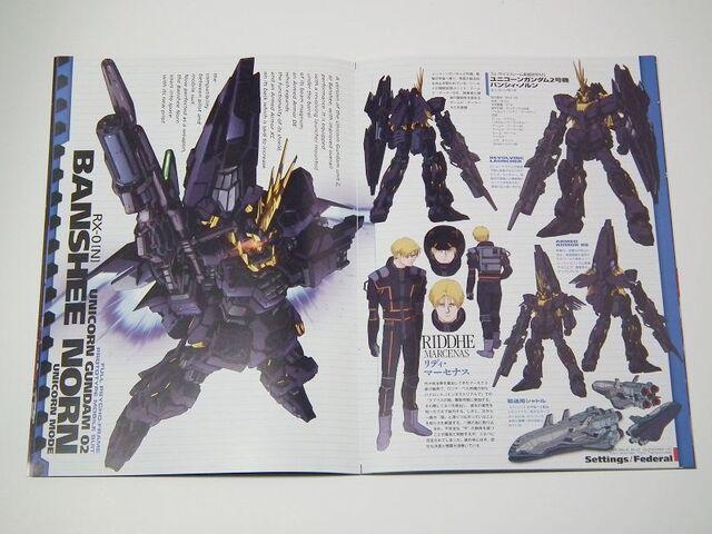 File:RX-0(N) Unicorn Gundam 02 Banshee Norn Profile.jpg