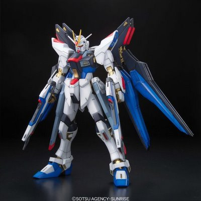 File:Strike Freedom Gundam Black.jpg